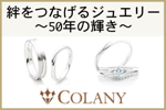 colany-banner